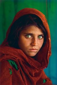 afghan girl, pakistan by steve mccurry