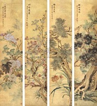 花卉 (in 4 parts) by lin fuchang