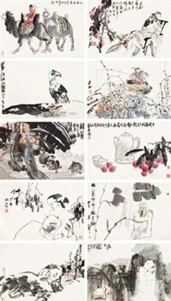 人物 花卉 (album of 10) by various chinese artists