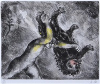 samson et le lion (from bible) by marc chagall