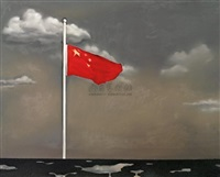 the five star red flag by zhang fazhi