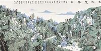 九水揽胜图 by lin rongsheng