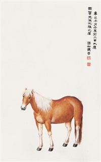 马 镜片 设色纸本 by ma jin