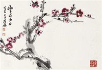 梅花 (plum) by luo ming