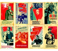 sverdlov et lénine (+ 7 others; 8 works) by posters: soviet