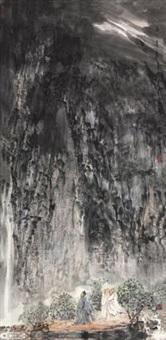 山水清音 (literati) by qi haifeng
