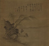 untitled (fisherman with wife and child in a boat) by xu shusan