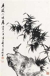 竹石小鸟 by xu zihe