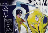 ex-ringye by jean-michel basquiat, francesco clemente and andy warhol
