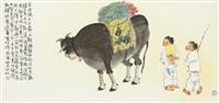 cow and shepherd boys by suh seok