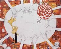 the seance by kenneth reinhard