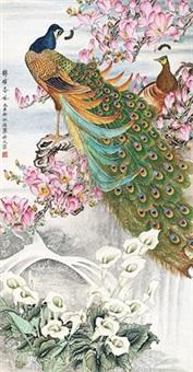 锦绣春风 by bai cui