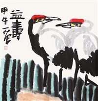 益寿 by jiang guohua