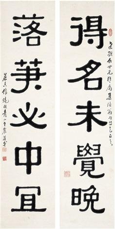 Huang Character