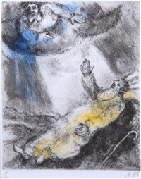 death of moses (from bible) by marc chagall