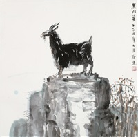 黑山羊 by xu jian