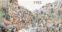 峡谷听泉 by lin rongsheng