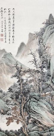 山水 by qi gong