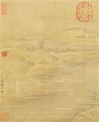 山水 by zhu derun