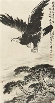 鲲鹏展翅 by xu linlu and liu baochun
