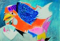 oiseau imaginaire by bernard lorjou
