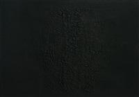 cretto nero: e by alberto burri