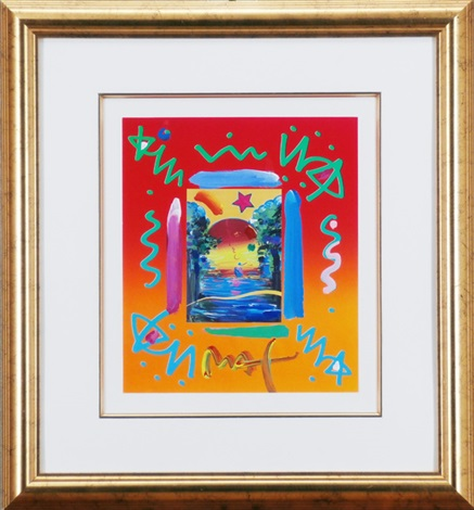 sunset by peter max