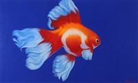 goldfish by brian mccarthy