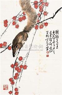 松鼠 by li daoxi