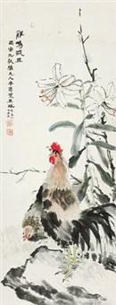 鸡鸣戒旦 by wen qiqiu