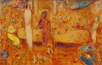 megacles reconnait sa fille pendant le festin from (daphnis and chloe) by marc chagall
