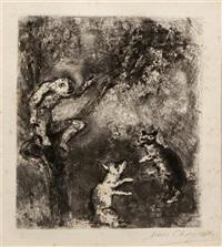 le loup plaidant contre le renard par-devant le singe, pl. 13 by marc chagall