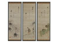 plum (triptych) by ryukoku yamada