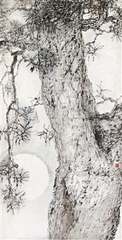 长松皓月 by yang shanshen