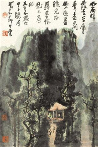 层层迭迭秋光好 landscape in autumn by li keran