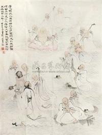 十八应真图 by xiao lisheng