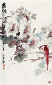 淡雅 by liu baoshen