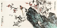 birds and flowers by guan shanyue and zhao shaoang
