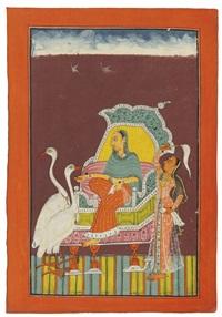 Indian School (17) | artnet