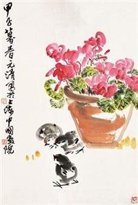花卉 by xu yuanqing