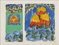 paysage by yasse tabuchi
