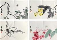花卉草虫 (album of 10) by qi liangchi