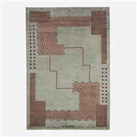 rare carpet by ivan da silva bruhns