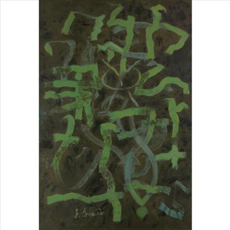 green by bradley walker tomlin