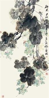 硕果 by jia baomin