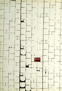 cut ups by brion gysin