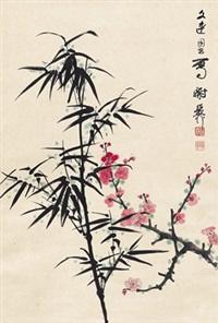 梅竹双清图 (plum blossom and bamboo) by xie zhiliu