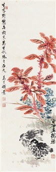 秋卉鹌鹑 (plants and quails) by qi baishi and zhang wanli