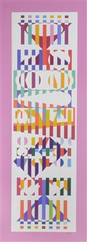 untitled (from the menorah series; 5 works) by yaacov agam