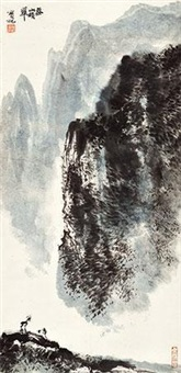 泰山 by liu baochun